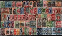 P130268/ DANZIG STAMPS / COLLECTION 1920 – 1939 USED VERY HIGH CV