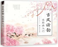Chinese Watercolour painting getting Started Coloring book for adults kids