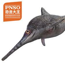 PNSO dinosaur king Large dragon fish model animal model toy Marine life