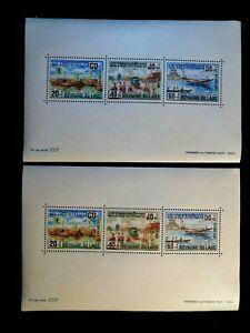 LAOS Lot of (2) Souvenir Stamp Sheets Scott B8a MNH