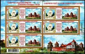 BELARUS 2020-22 Paintings: UNESCO Heritage in Belarus and China. MINI-SHEET, MNH