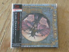 Yes: Jon Anderson: Olias of Sunhillow SHM CD Japan Mini-LP ARC-8061 (wakeman Q