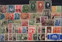P130517/ RUSSIA STAMPS / LOT 1928 – 1933 USED CV 255 $