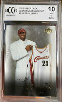 Iconic 2003 Upper Deck LeBron James Rookie Card #9 Box Set BCCG 10 Mint 📈