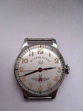 1956 SOVIET RUSSIAN USSR SHTURMANSKIE WATCH. 15 Jewels