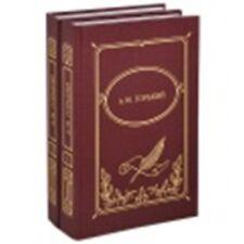 А. М. Горький - Собрание сочинений в 2 книгах (комплект) A. M. Gorky новая книга