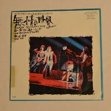 """ROLLING STONES- You can't always get what you want - 1973 7"""" JAPAN PROMO SAMPLE"""