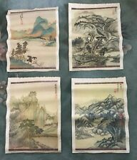 Set of 4 Album Leafs in the Manner of Chao Meng-fu Wang Hui, Ch'ing Dynasty.