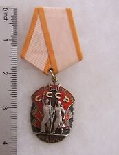 USSR Order of the Standard of Labor