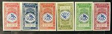 YEMEN Sc#24-29  (Mi#21u) 1934 Flags Imperforate Mint NH OG XF (15-120)