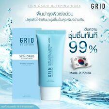 50 ml Grid Solution Skin Oasis Overnight Sleeping Mask Nourishing & Hydrating