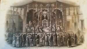 1858 ANTIQUE ENGRAVING - MOHAMMEDAN FESTIVAL OF THE MOHURRUM - MUSLIM MUHARRAM