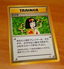 POKEMON JAPANESE RARE CARD GAME OLD BLACK GAME CARTE TRAINER TCG NM #11