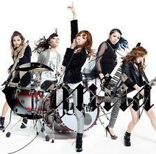 Cyntia - Limit Break [New CD] Asia - Import
