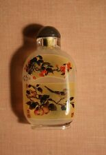 XF Signed Inside Painted Chinese Glass Snuff Bottle Birds on Branches