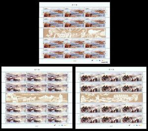 China 2020-22 Chagan Lake 3V Full S/S Stamp River Fish Bird 查乾湖