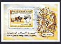 Chevaux Mauritanie (8) bloc oblitéré