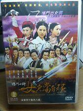 Legendary Fighter Yang's  Heroine (Hong Kong Martial Art Movie)