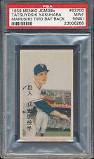 Japanese Baseball 1959 Marusho PSA 9MK Tatsuyoshi Yasuhara Prize Card