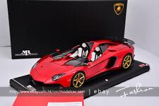 MR 1:18 Lamborghini Aventador J LP700-4 Red