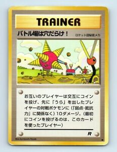 Digger Team Rocket Japanese Pokemon Card c77 ~ Played