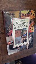 Les grands classiques de la Peintures Jean François Guillou