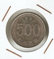 South Korea : 500 Won 1991 VF+