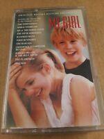 My Girl : Movie Soundtrack : Vintage Cassette Tape Album from 1991