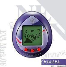BANDAI TAMAGOTCHI EVANGELION EVATCHI EVA KAWORU NAGISA MARK.06