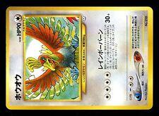 PROMO POKEMON JAPANESE N° 250 HO-OH