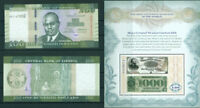 LIBERIA MOST EXPENSIVE BANKNOTE MNH STAMP SHEET AND 100 DOLLARS UNC NOTE 2017