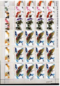 // 12X RWANDA - MNH - BUTTERFLIES - NATURE - BUGS - WHOLESALE