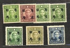 "JapOcc 1942 ""For Kwangtung Use"" on ChungHwa Pt SYS (7v, Cpt) MNH"