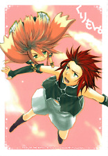 Tales of the Abyss doujinshi Asch x Luke Kurimon funyamafu