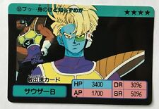Dragon Ball Z Super Barcode Wars Multi Scanning System 53