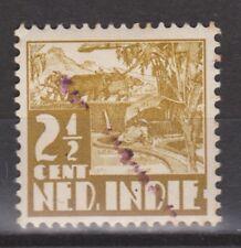 Sumatra 17 B OVERPRINT 213v MLH Japanese occupation Japanse bezetting