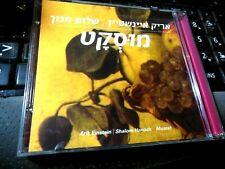 Muscat by Arik Ainstein  / Shalom Hanoch ( Arik Einstein ) Jewish Israeli CD IMP