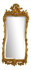 L44820Ec: Friedman Brothers Fancy Carved Frame Gold Gilt Mirror ~ New 1 of 2