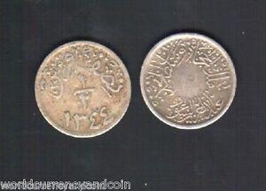 HEJAZ & NEJD SAUDI ARABIA 1/2 GIRISH 1344 SCARCE ARAB CURRENCY MONEY GCC COIN