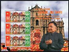 NAMIBIA MNH 1997 Return of Macau to China, 1999 Minisheet