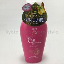 Shiseido Senka Body oil essence Relax Floral 200mL JAPAN
