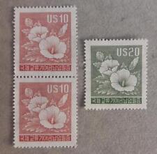 Korea lot of 3 consulate stamps revenue in US-DOLLAR unused no gum total 40usd