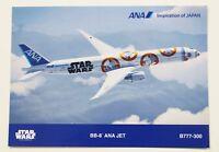 STARWARS ANA JET Postcard ALL NIPPON AIRWAYS BB-8 B777-300 airlines JAPAN Boeing