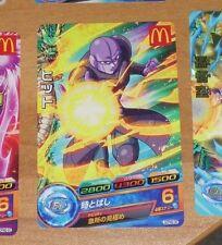 DRAGON BALL Z DBZ DBS HEROES CARD CARTE GDPM2-06 Promo Mcdonald MADE IN JAPAN NM