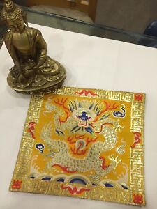 Tibetan Yellow Dragon silk brocade table cover/ altar cloth/shrine mat /Placemat