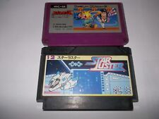 NINTENDO LOT NES FAMICOM STAR LUSTER AND SPARTAN X ( KUNG FU MASTER )