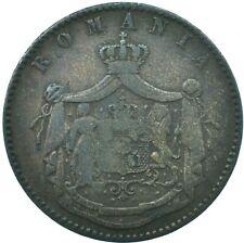 More details for coin / romania kingdom / 5 bani 1867   #wt24684