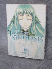 TALES OF SYMPHONIA EX Comic Hitoshi Ichimura Art Book Japan MG40*