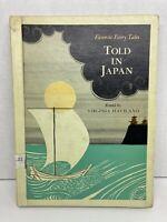 Virginia Haviland Favorite Fairy Tales Told In Japan 1st Edition