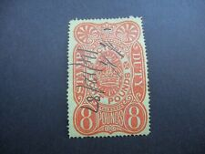 Victoria Stamps: £8 Stamp Statute Used - Rare seledom seen  (c221)
